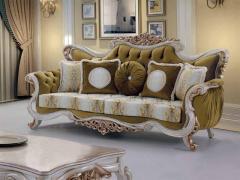 Ataşehir ikinci el avangard mobilya alanlar